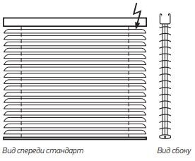 алюминиевые жалюзи с электроприводом
